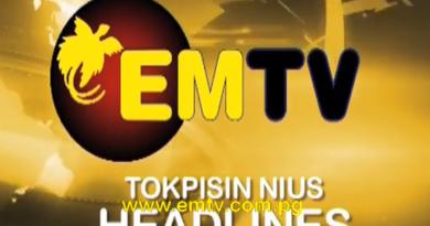 10 Desemba | EMTV Nesenel Nius Long Tok Pisin